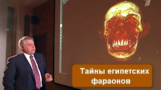 видео Новая египетская экспозиция в музее Пушкина.