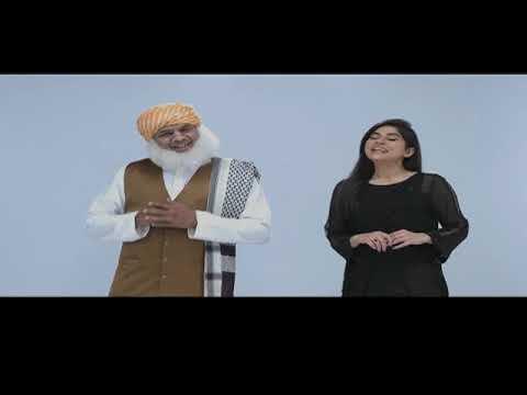 Sanam Baloch Ka U-Turn | Ek Bar Phir SAMAA TV Per | Coming Soon