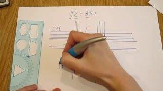 как  научиться умножать большие числа на бумаге