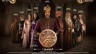 Sultan Achour 10, S2 EP2 L'Examen du BAC 1 | 1 سلطان عاشور 10، موسم 2 الحلقة 2 إمتحان الباكالوريا
