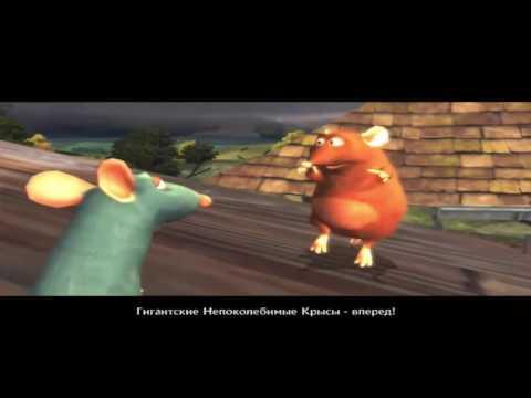 Мультфильм крыса и повар