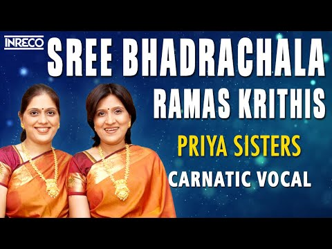 CARNATIC VOCAL | SREE BHADRACHALA RAMAS KRITHIS | SANMUKHA PRIYA | JUKEBOX