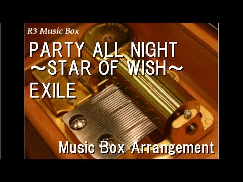 PARTY ALL NIGHT ~STAR OF WISH~/EXILE [Music Box]
