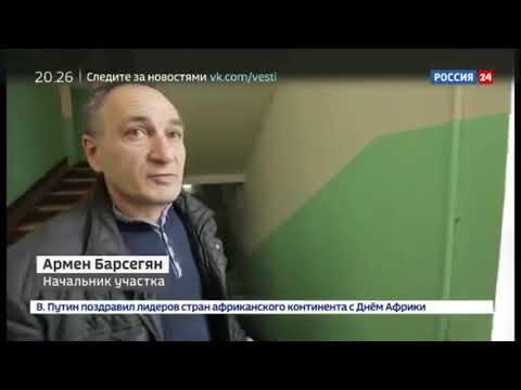 По программу капитальный ремонт многоквартирных домов города Москве