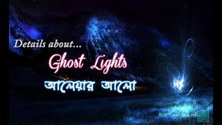 Ghost Lights in West Bengal, India
