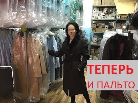 Шикарные пальто с норковыми вставками по очень бюджетным ценам!