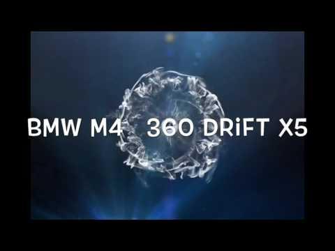 BMW-M4/ STRAIGHT PIPE   360 DRIFT X5