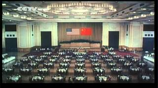 A review: 43 years of the normalized Sino-U.S. bilateral relations