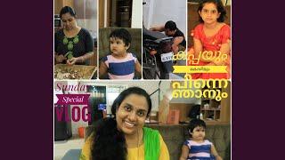 Sunday Special Vlog | കപ്പയും കോഴിയും പിന്നെ ഞാനും | Day In my Life | Deepa John