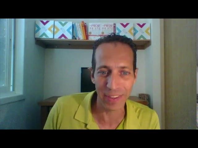 5 שאלות על אושר ארגוני - ישראל