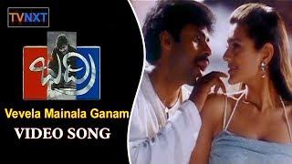 Vevela Mainala Ganam Full Video Song || Badri Video Songs ll Pawan Kalyan, Renudesai || TVNXT