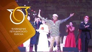 8-й Фестиваль культур г.Петушки