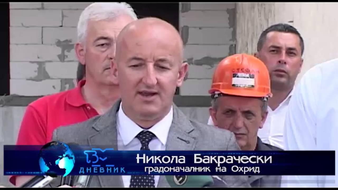 ТВМ Дневник 24.06.2016