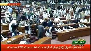 Chairman PTI Imran Khan Elected As The 22nd Prime Minister Of Pakistan