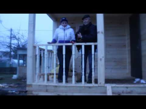 Ск Дачник отзыв Заказчиков о строительстве дома 6х6 из бруса в Сосновом бору