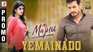 Mr. Majnu Yemainado Song Promo (Telugu) | Akhil Akkineni | BVSN Prasad | Thaman S | Venky Atluri