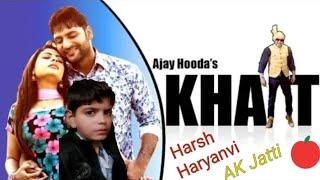 Khaat Harsh Haryanvi Ak Jatti Sonika Singh Ajay Hooda Latest Haryanvi Songs Haryanavi 2019