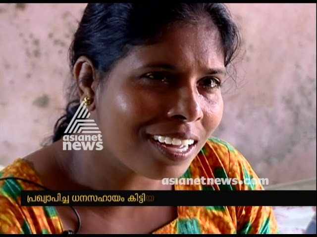 No financial aid provided yet for ockhi victims