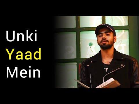 Unki Yaad Mein |Best Love Urdu Poetry & Storytelling by Ayaan Wani | Nojoto Poetry| Srinagar Poetry