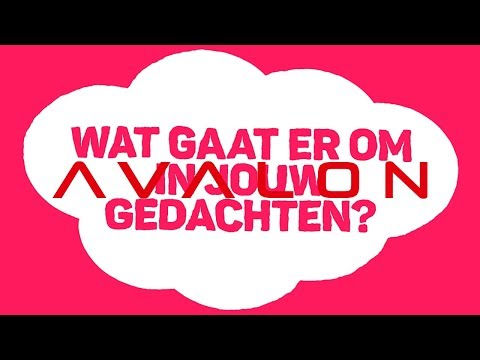 Duran - Smartphone [Lyricvideo] (prod. Whan)