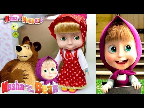 Muñeca Masha y El Oso  Masha and the Bear Doll with 4 Outfits Juguetes en Español