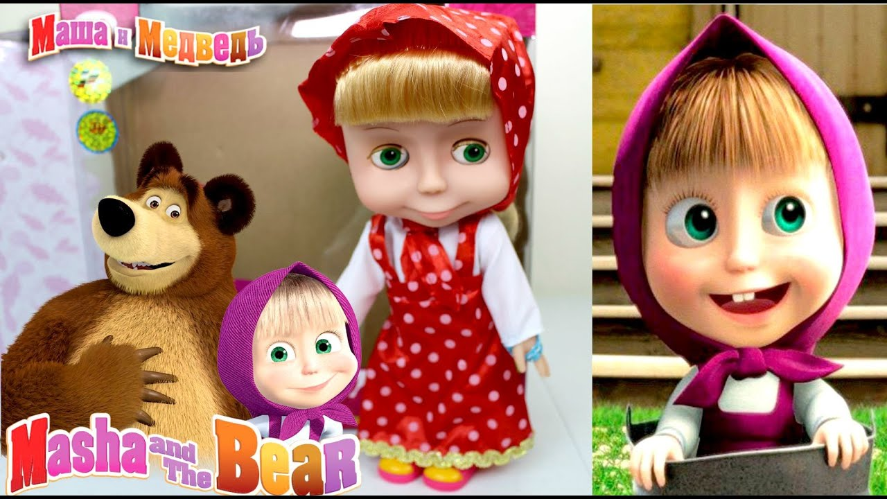 Muñeca Masha Y El Oso Masha And The Bear Doll With 4 Outfits Juguetes En Español Youtube