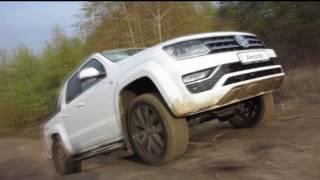 Новый Volkswagen Amarok: комплектации и тест-драйв в Украине (+ВИДЕО)