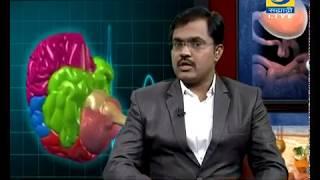 Dr. Aabasaheb Randive - Hello Doctor - 15 June 2018 - स्त्री - पुरुष वंध्यत्व आणि आयुर्वेद
