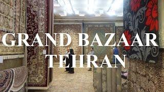 Iran Bazaar, From YouTubeVideos