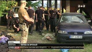 У Вінницькій області обирають запобіжні заходи 45-тьом нападникам на сільгосппідприємство
