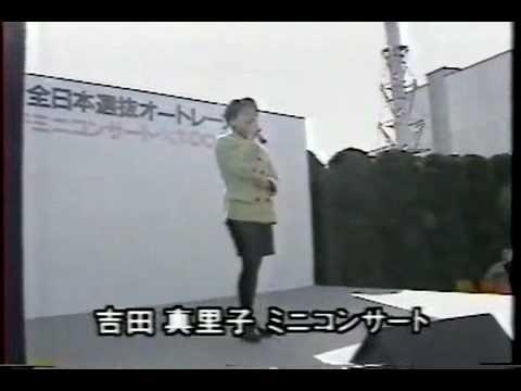 idol19 吉田真里子「オートレースTV放送」