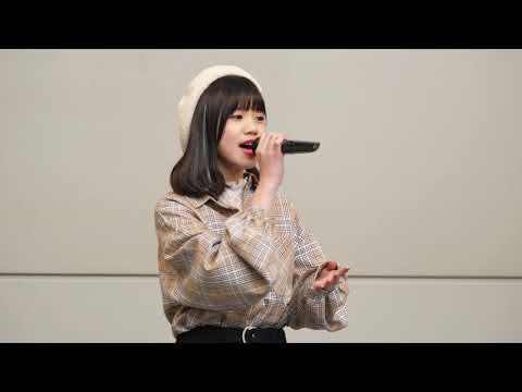 ななみ「どうして恋してこんな (宇野実彩子(AAA))」2019/02/24 あべのAステージ