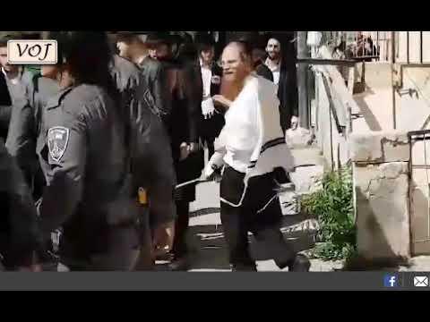 Israeli Nazi Police Brutality Against Peaceful Protesters Against Avigdor Lieberman Yms,  08 08 17