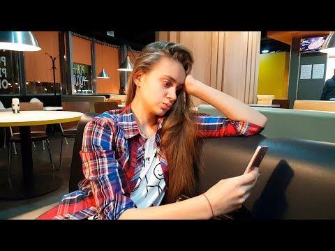 LIFE VLOG: Девчонки странно себя ведут! Едем отдыхать.