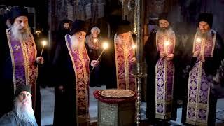 Ετήσιο μνημόσυνο π. Ανδρέα Καρακαλληνού - Ι.Μ.Καρακάλλου Άγιον Όρος 20-3-2021