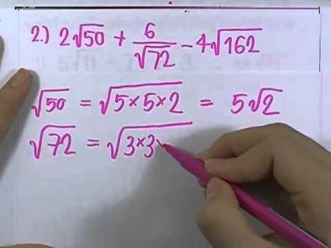 เลขกระทรวง เพิ่มเติม ม.3 เล่ม1 : แบบฝึกหัด1.2ข ข้อ04