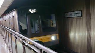 ●20210415 5050形 発車 @栄