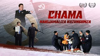 "Filamu za Kikristo ""Chama Hakijamaliza Kuzungumza"" 