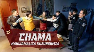 "Filamu za Kikristo ""Chama Hakijamaliza Kuzungumza"" | Concrete Proof of the CCP Persecuting Christians"
