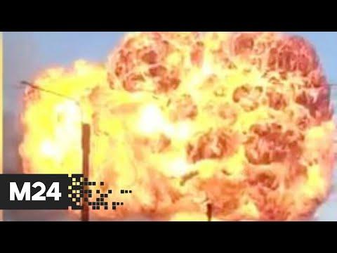 Мощнейший взрыв в Новосибирске: на воздух взлетела автозаправка - Москва 24