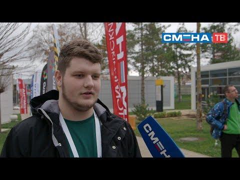 Интервью с экспертами и участниками тренировочных сборов «Абилимпикс» в ВДЦ «Смена»