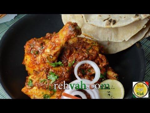 Chicken Bhuna Masala - By VahChef @ VahRehVah.com