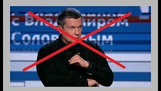 Владимира Соловьева требуют объявить персоной нон грата в Казахстане БАСЕ