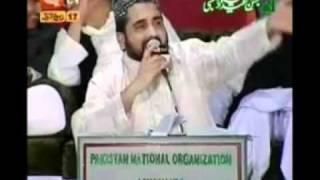 YouTube - Poochte Kiya Ho Madine Se MAin Kiya Laya Hoo Qari Shahid 320kbps.flv