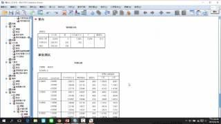 【謝章升專欄】SPSS教學-單變量分析ANOVA怎麼做