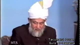 Tarjumatul Quran - Sura' al-Baqarah [The Heifer]: 283 (2) - 287