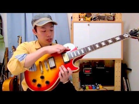 ギターレッスン【レスポールの説明書】