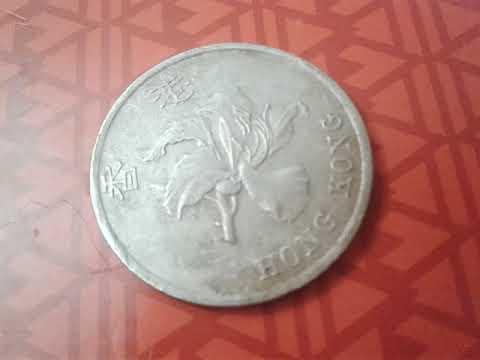 1 Dollar 1998 Hong kong