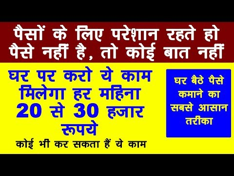 How To Earn Money Online Through Mobile Phone From Home !! Jobs from Home !! SPL TECHNICAL !!