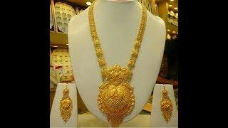 New Gold RaniHaar/Long Haram Designs 2017